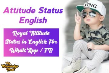 Royal Attitude Status in English for WhatsApp & FB