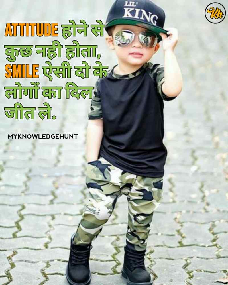 quotes on smile in hindi, hindi Smile Quotes, attitude quotes in hindi