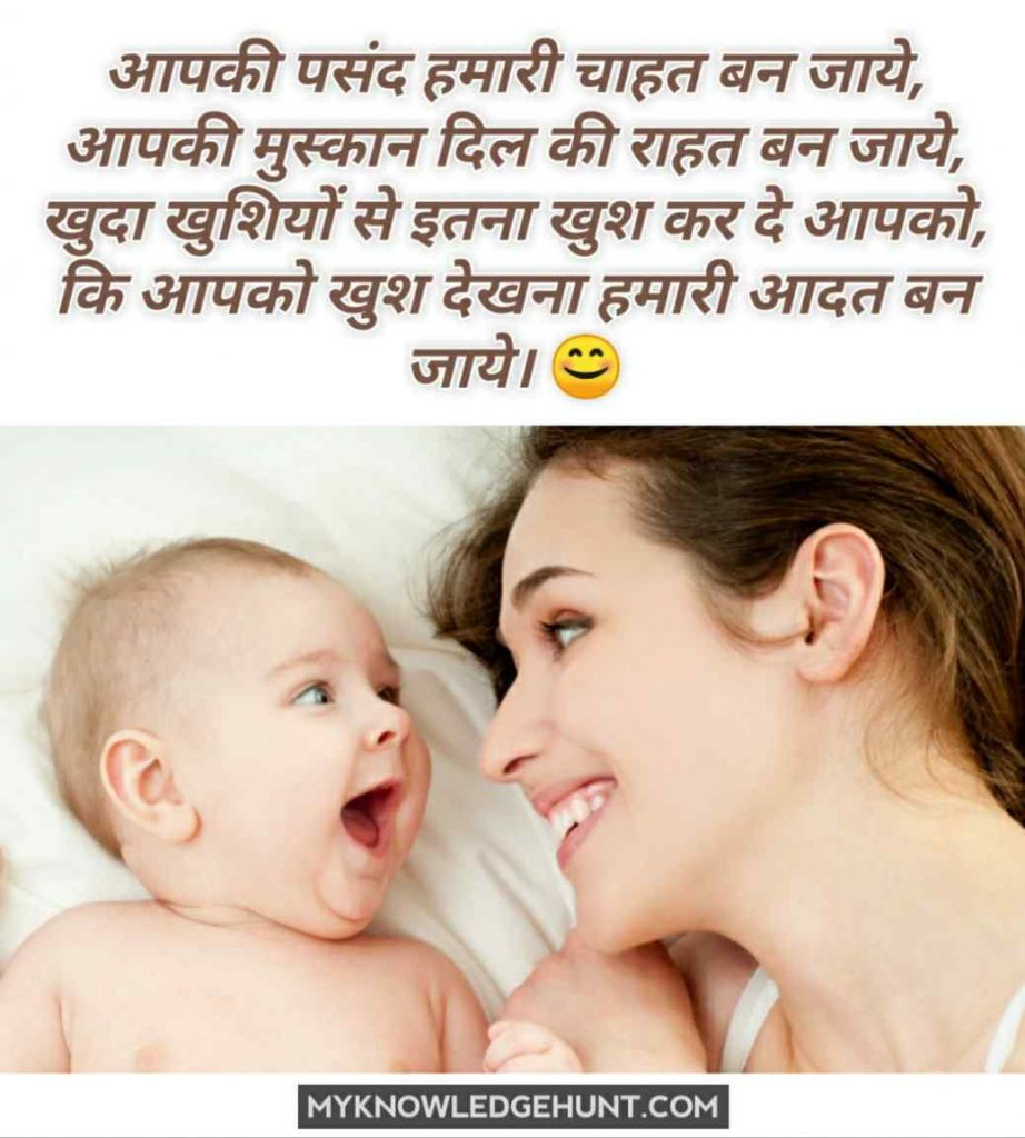 Smile quotes for baby