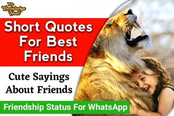 Short Friendship Quotes For Best Friend, Cute Best Friend Quotes
